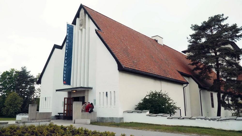 Музей вікінгів