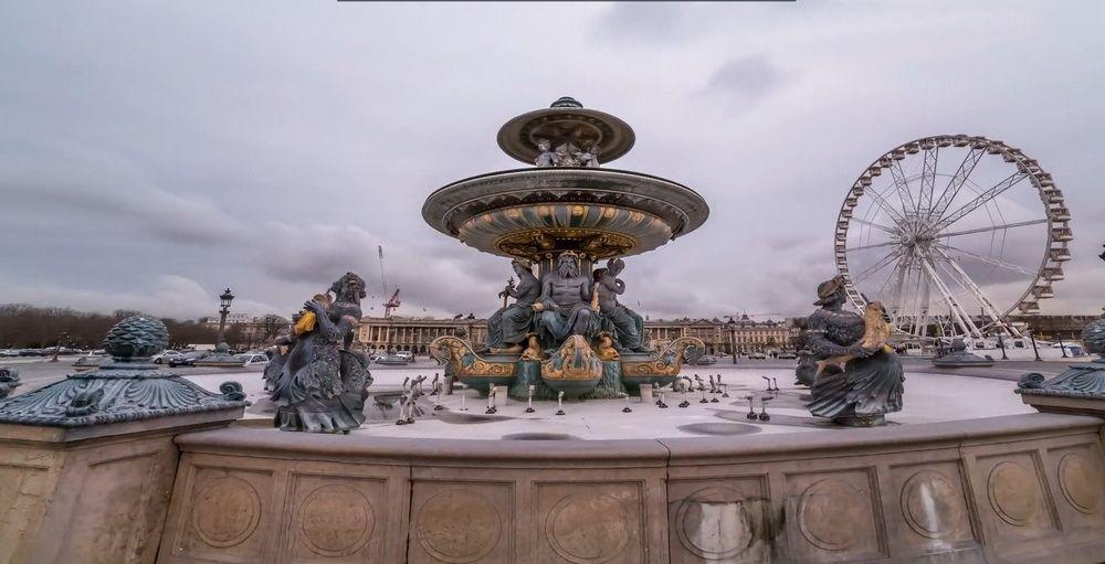 Площа Згодив Парижі