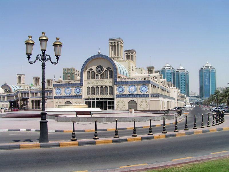 шарджа базар