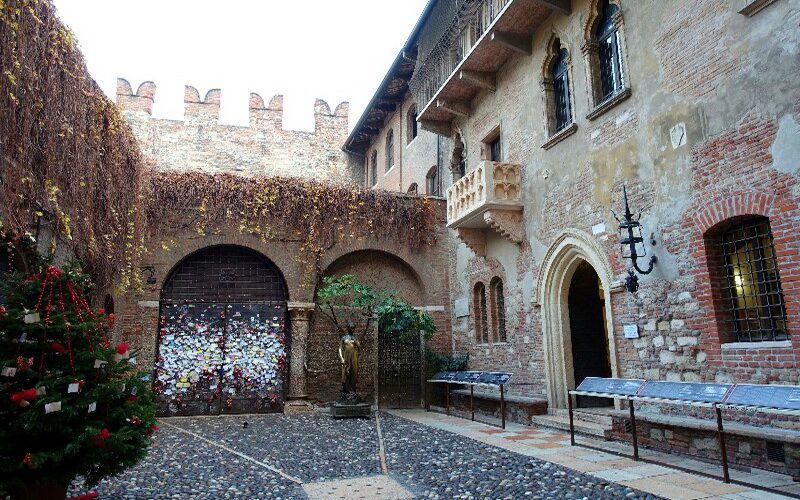 Будинок Джульєтти і її балкон