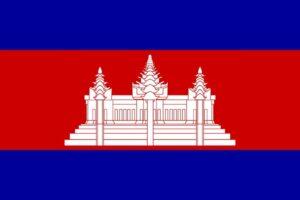 камбоджа прапор