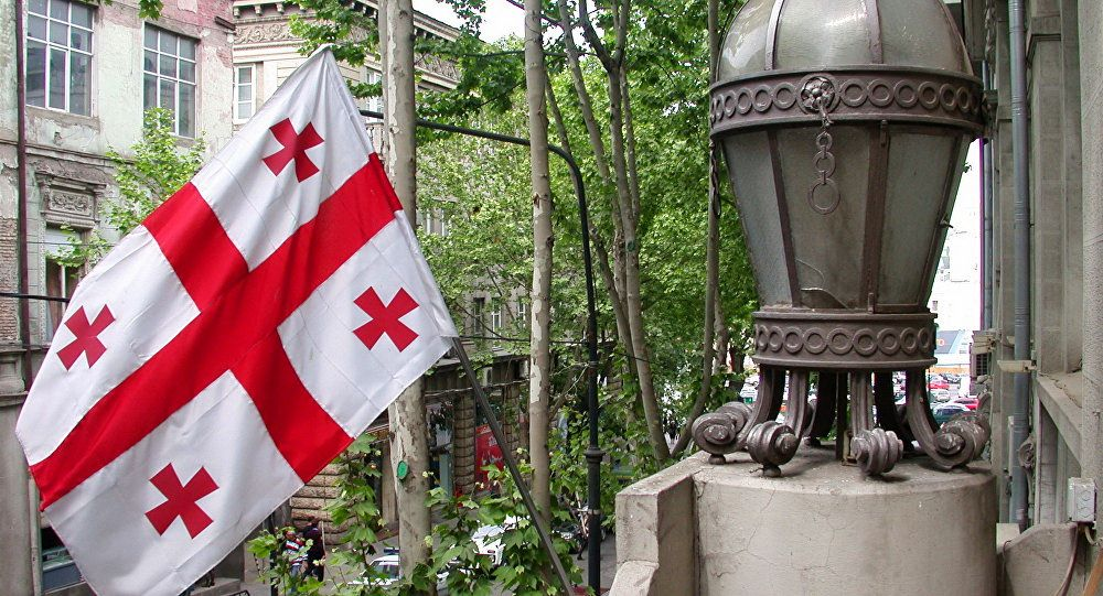 Грузія прапор