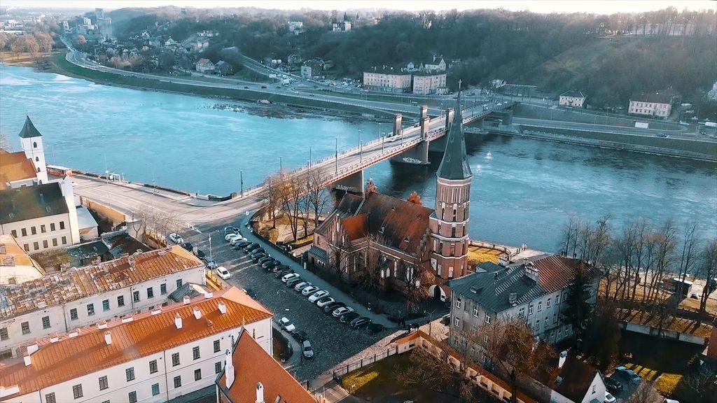 Каунас Литва