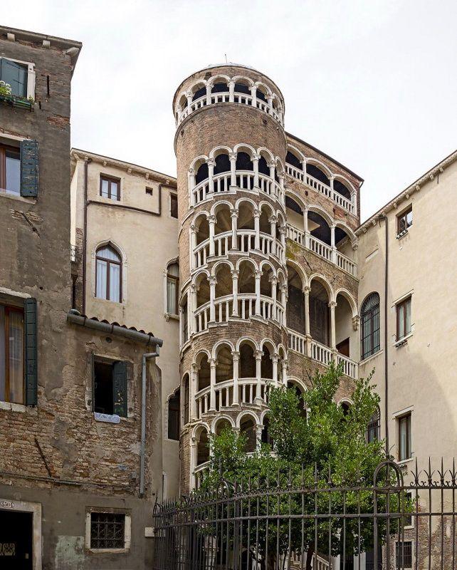 Палаццо Контаріні дель Боволо