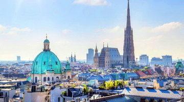 Названі найкомфортніші міста світу