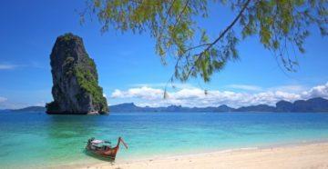Невідомий Таїланд