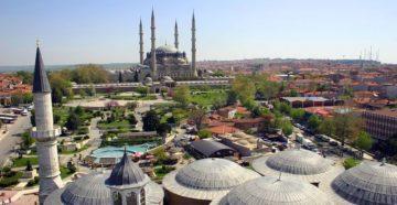 Едірне Туреччина