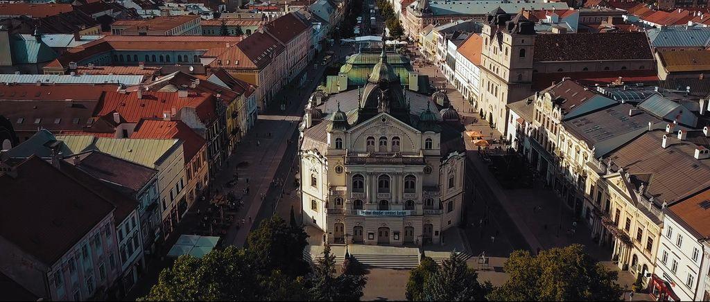 Державний театр