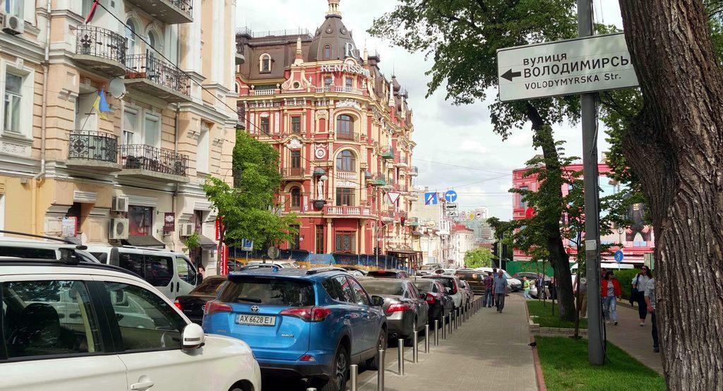київ готель
