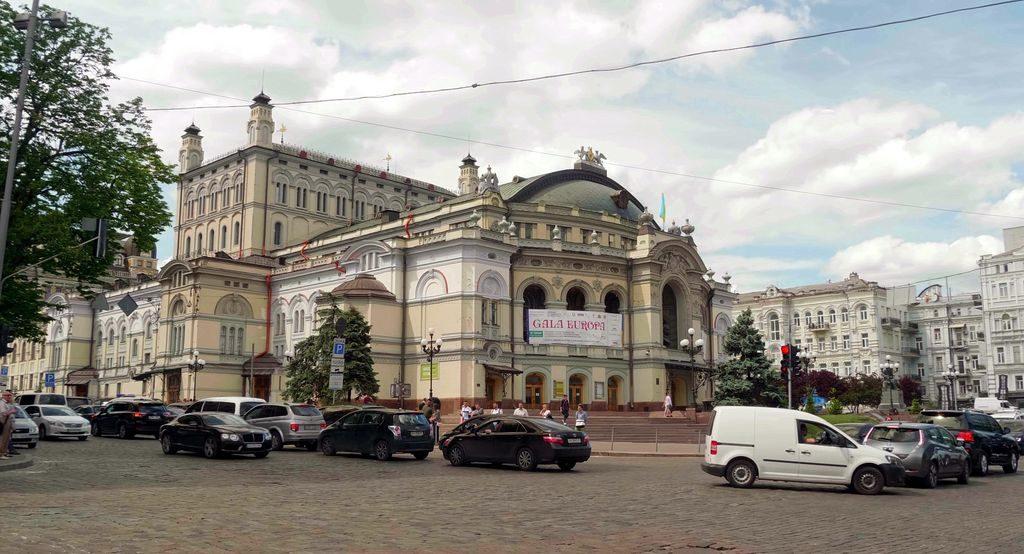 київ опера