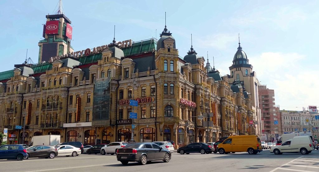 київ місто