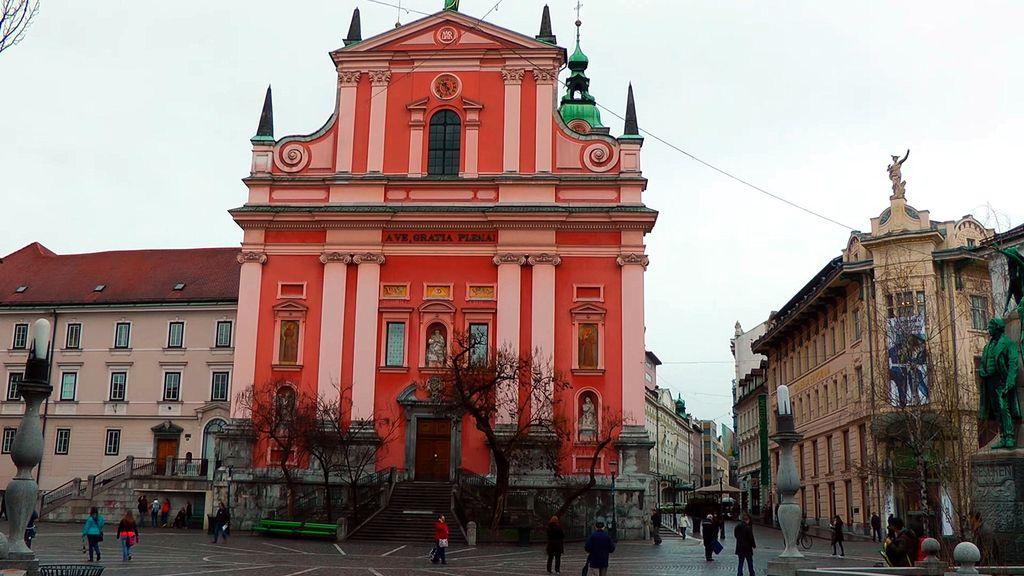 Францисканський монастир