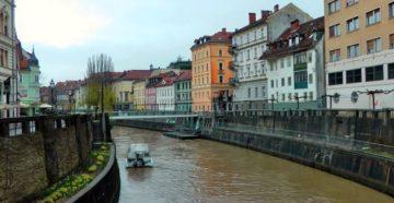 Місто Любляна Словенія
