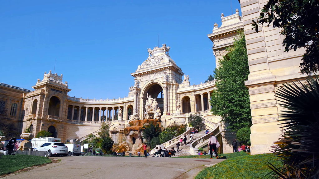 Музей Марселя