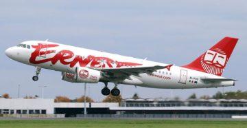 Авіакомпанія Ernest Airlines пропонує знижку