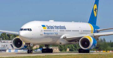 Авіакомпанія «МАУ» розпродає квитки зі знижкою