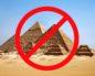 Чого не можна робити в Єгипті ні за яких обставин