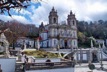 Місто Брага Португалія