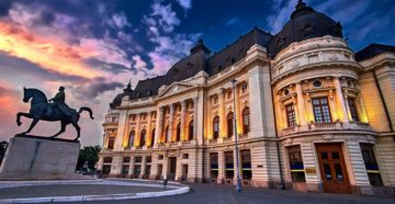 Місто Бухарест Румунія