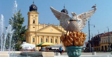 Місто Дебрецен Угорщина