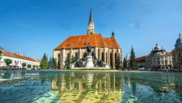 Місто Клуж-Напока Румунія