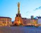 Місто Оломоуц Чехія