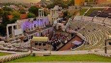 Місто Пловдив Болгарія