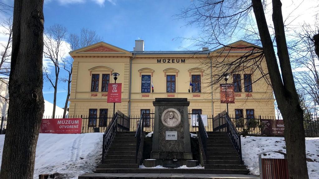 Подтатранський музей