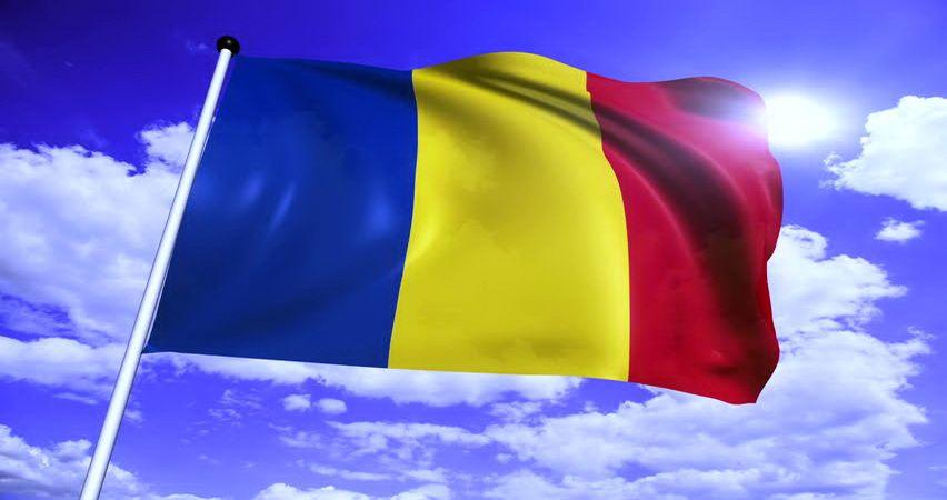 Румунія прапор