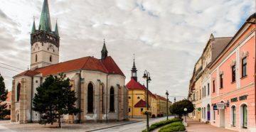 Місто Пряшів Словаччина
