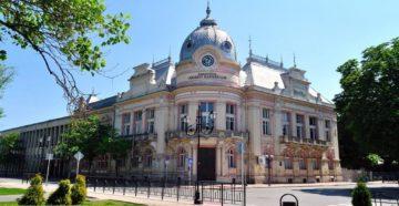 місто Русе Болгарія