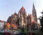 Місто Сегед Угорщина