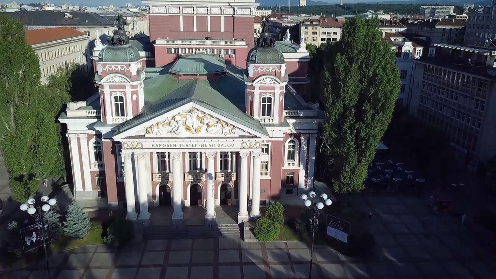 театр імені Івана Вазова