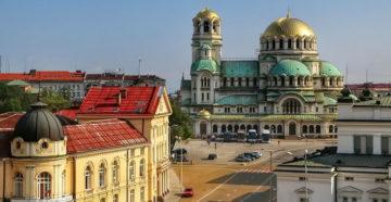 Місто Софія Болгарія