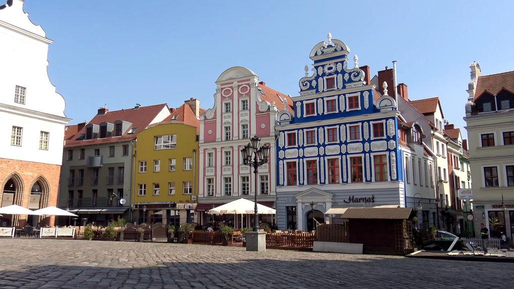 Старе місто