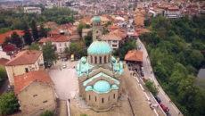 Місто Велико Тирново Болгарія