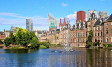 Місто Гаага Нідерланди