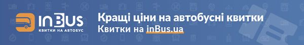 InBus