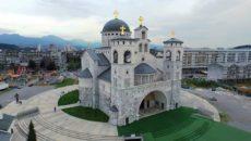 Місто Подгориця Чорногорія