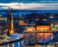 Місто Тампере Фінляндія