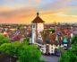 Місто Фрайбург