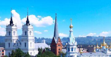 Місто Даугавпілс Латвія