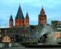 Місто Майнц Німеччина