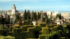 Місто Гранада Іспанія