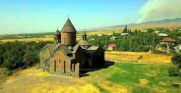 Республіка Вірменія