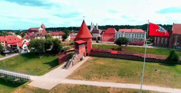 Місто Каунас Литва