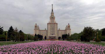 Місто Москва Росія