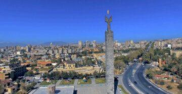 Місто Єреван Вірменія
