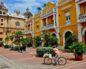 Місто Картахена Іспанія