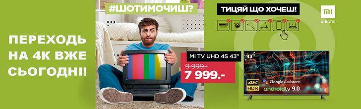 Xiaomi Mi TV UHD 4S